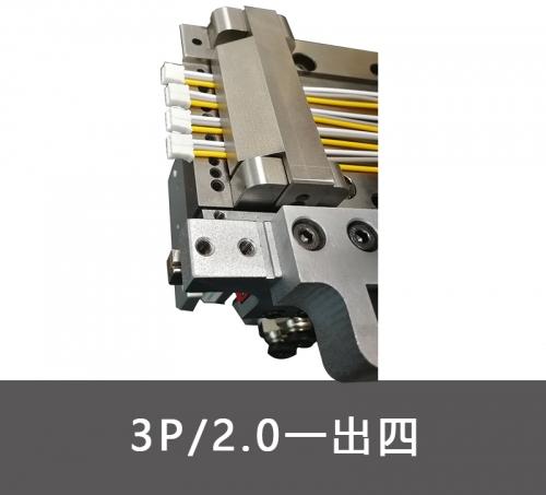 自动插壳机